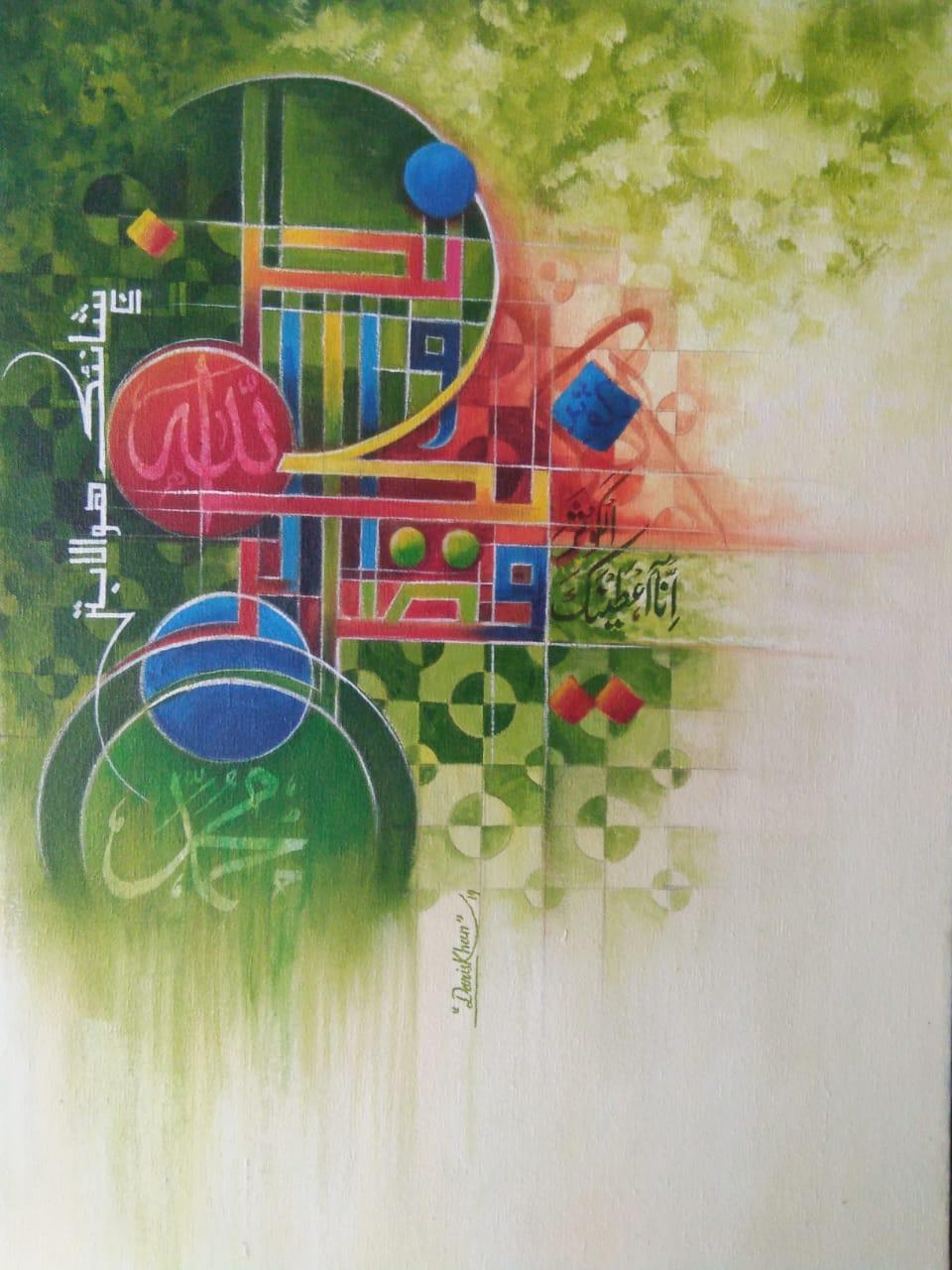 Acrylic Calligraphy