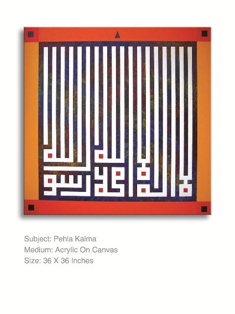 Pehla Qalma Calligraphy