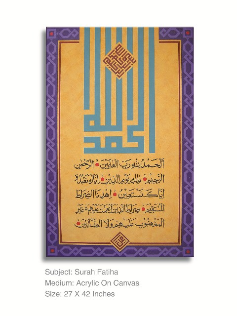 Surah Fatiha Calligraphy